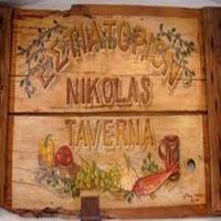 Nicolas traditional food restaurant